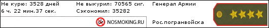 http://cnt.nosmoking.ru/20121121/200000/20/10/rupogr/c.png